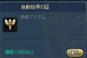 2010y06m01d_163147930
