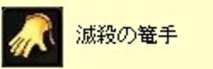 2010y06m01d_165159445