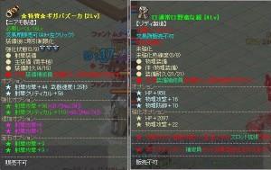 2010y09m27d_163519948