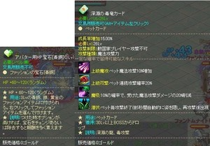 2010y09m27d_163650401